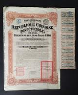 REPUBLIQUE CHINOISE * CHEMIN DE FER LUNG TSING U HAI * BON DU TRESOR 8 % * 1920 * VOIR SCANS - Chemin De Fer & Tramway