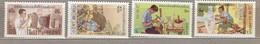 LAOS 1977 Art Handworkers MNH (**) Mi 448-451 #24707 - Laos