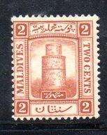 APR652 - MALDIVE 1909 , Yvert N. 7  * Linguella  (2380A) . - Maldive (...-1965)