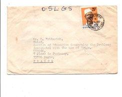 SIERRA LEONE LETTRE POUR LA FRANCE 1979 - Sierra Leone (1961-...)