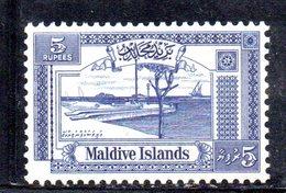 APR1333 - MALDIVE 1960 , 5 R.  Yvert N. 64  ***  MNH  (2380A) . - Maldive (...-1965)