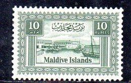 APR1427 - MALDIVE 1960 , 10 R.  Yvert N. 65  ***  MNH  (2380A) . - Maldive (...-1965)