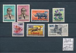 CONGO KINSHASA LOCAL OVERPRINT OF STANLEYVILLE COB 23/29 MNH - Katanga