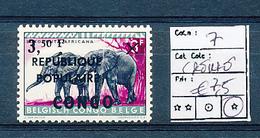 CONGO KINSHASA LOCAL OVERPRINT OF STANLEYVILLE COB 7 FOLD PLI LH - Katanga