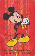 Télécarte NEUVE Japon / 110-163875 - DISNEY ENTERPRISES - MICKEY MOUSE - Japan MINT Phonecard - Disney