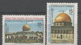 CYTR 1980 MOSUE, CYPRUS TURKEI, 1 X 2v, MNH - Islam