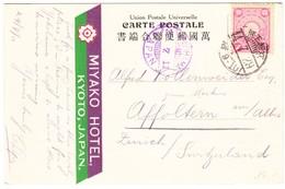 1911 Myako Hotel In Kyto; Ansichstkarte über Yokohama Nach Affloltern Am Albis Gelaufen - Japon