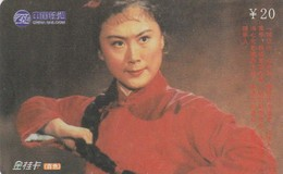 TARJETA TELEFONICA DE CHINA. CINE. BSCRC-JG-2004-31-(10-7). (364) - Cine