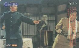 TARJETA TELEFONICA DE CHINA. CINE. BSCRC-JG-2004-31-(10-2). (365) - Cine