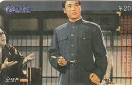 TARJETA TELEFONICA DE CHINA. CINE. BSCRC-JG-2004-31-(10-1). (366) - Cine