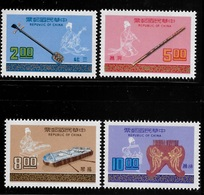 Taiwan 1977 Musical Instruments Music MNH - 1945-... Republik China