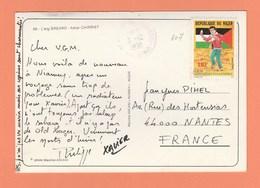 NIGER - L' ERG BREARD ADRAR CHIRRIET - TIMBRE N° 807 - Niger