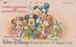 Télécarte NEUVE Japon / 110-120364 - DISNEY ENTERPRISES - MICKEY MINNIE DONALD DAISY Chien Dog - Japan MINT Phonecard - Disney