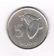 5 KOBO 1974 NIGERIA /6112/ - Nigeria