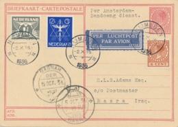 Nederland / Nederlands Indië - 1936 - Briefkaart G236b Van Nijmegen, Trajectpost Naar Basrah (dienst Amsterdam-Bandoeng) - Indes Néerlandaises
