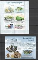 BC778 2010 GUINE GUINEA-BISSAU UNIVERSAL EXPOSITIONS SHANGHAI 1KB+1BL MNH - 2010 – Shanghai (China)