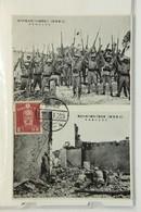 China, Japan Sino-Japanese War Shanghai Front 1937 - (rif. 4) - China