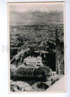 193152 IRAN Persia TEHRAN Vintage Photo LEONAR Postcard - Iran