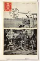 China, Japan Sino-Japanese War Shanghai Front 1937 -(rif. 5) - China