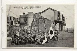 China, Japan Sino-Japanese War Shanghai Front 1937 -(rif. 6) - China