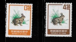 Taiwan 1974 New Year Rabbit MNH - 1945-... Republic Of China