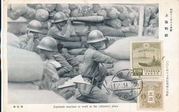China, Japan Sino-Japanese War 1937 Japanes Marines At Work At The (deleted) Place- (rif. 7) - China