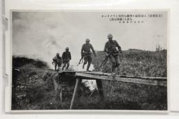 China, Japan Sino-Japanese War 1937 - China