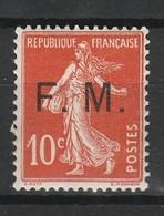 FRANCE FRANCHISE MILITAIRE 1906-07 YT N° FM 5 ** - Franquicia Militar (Sellos)