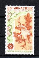 Monaco - 1970. Arte Giapponese: Ibis. Japanese Art: Ibis. MNH - Arte