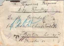 Surcharge 1922 Berdichev Berlin Rolling Stamp - 1917-1923 Republic & Soviet Republic