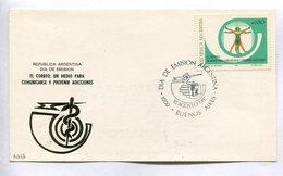 EL CORREO: UN MEDIO PARA COMUNICARSE Y PREVENIR ADICCIONES. ARGENTINA 1987 TARJETA DIA DE EMISION FDC CARD - LILHU - Sin Clasificación