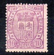 Sello Nº 155  España - Nuevos