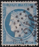 France  .   Yvert     .   60b     .     O      .     Oblitéré .  /   .   Cancelled - 1871-1875 Cérès