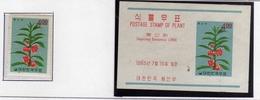 KOREA COREA 1965 FLORA FLOWER PLANT PIANTE FIORE FLEUR + BLOCK SHEET MNH - Corea (...-1945)