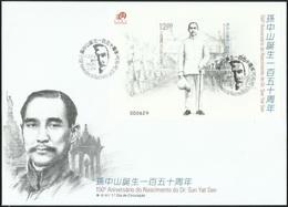 2016 MACAO MACAU 150 ANNI. OF DR.SUN YAT SEN MS FDC - 1999-... Chinese Admnistrative Region