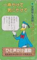 Télécarte Japon / 110-109262 - DISNEY - DONALD DUCK ** Pub CROIX VERTE ** - GREEN CROSS Adv. Japan Phonecard TK Rel. - Disney