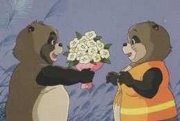 Postcard - Studio Ghibli - Pom Poko - Flowers My Dear - New - Unclassified