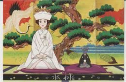 Postcard - Studio Ghibli - The Cat Returns - Meditating With A Cat - New - Unclassified