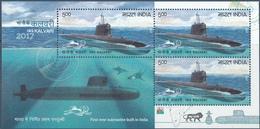 INDIA 2017,  SUBMARINE Arm, Indian Navy INS KALVARI,  Militaria, MS, Miniature Sheet Of 3,  MNH(**) - India