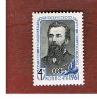 URSS -  SG 2567  -  1961  N.Y. SKLIFOSOVSKY, SURGEON  - MINT** - 1923-1991 URSS