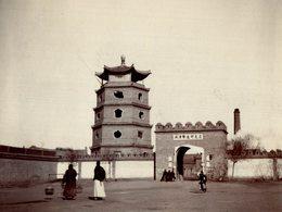 CHINE CHINA 10*7CM Fonds Victor FORBIN 1864-1947 - Lugares