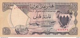 BAHRAIN P,1 100 Fils 1964 Xf - Bahrein