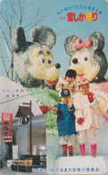 Télécarte Japon / 110-011 - DISNEY - MICKEY MINNIE & Enfants Children - Japan Phonecard TK Rel. - Disney
