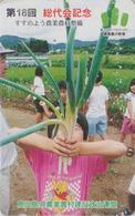 Télécarte Japon / 110-016 - DISNEY - Ours WINNIE POOH & Enfant Child - Japan Phonecard TK Rel. - Disney