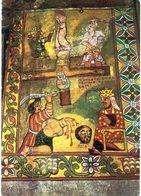 Afrique - Ethiopie - Ancient Religious Paintings In Debra Behran Selassie Church - Ethiopië