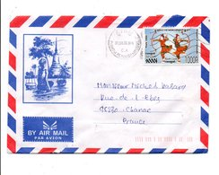 CAMBODGE LETTRE AVION POUR LA FRANCE 2006 - Camboya