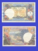LEBANON  LIBAN 1 LIVRE 1945 - Lebanon