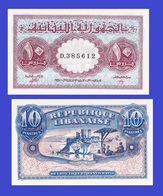 LEBANON  LIBAN 10  Piastre 1948 - Líbano