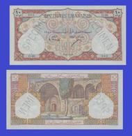 LEBANON  LIBAN 10 LIVRE 1945 - Lebanon