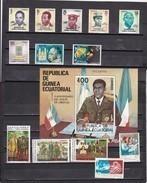 Guinea Ecuatorial Año 1981 Completo - Guinea Ecuatorial